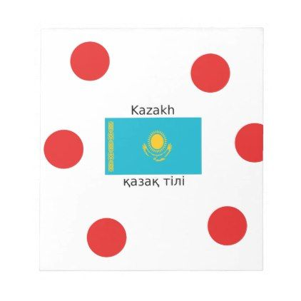 #Kazakh Language And Kazakhstan Flag Design Notepad - #country gifts style diy gift ideas