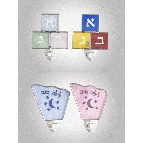 4 Children's Night Light Set