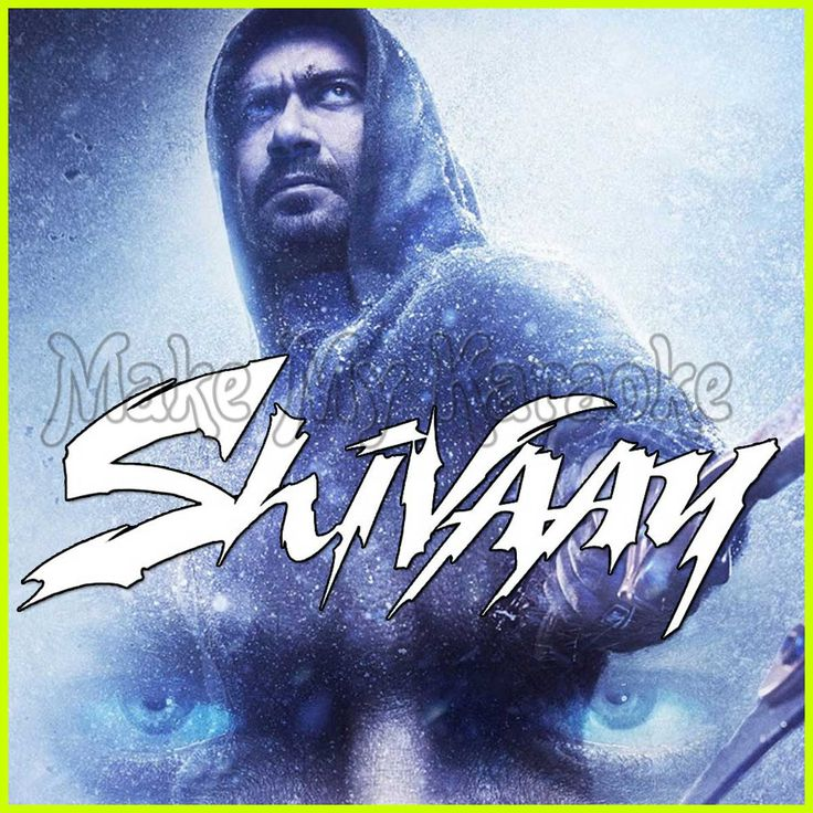 http://makemykaraoke.com/bolo-har-har-har-shivaay-video-karaoke.html  Bolo Har Har Har - Shivaay (MP3 And Video-Karaoke Format)
