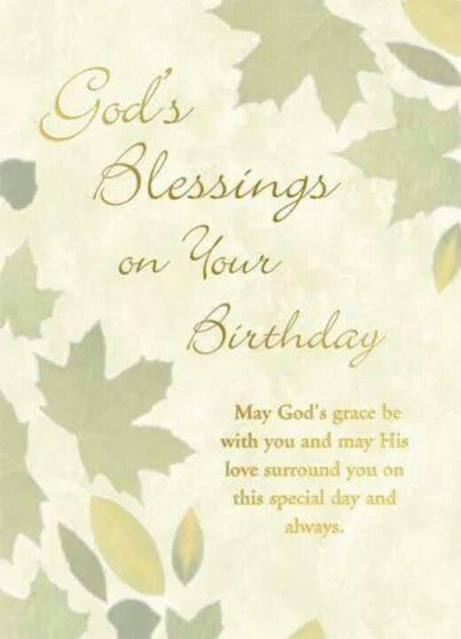 The 267 Best Birthday Wishes Images On Pinterest Birthday Cards