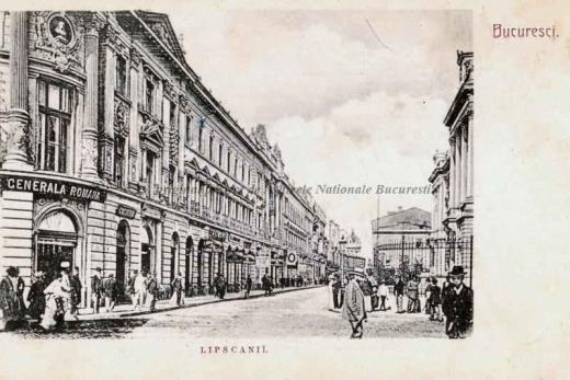 BU-F-01073-5-06359 Strada Lipscani din Bucureşti, 1880-1900 (niv.Document)