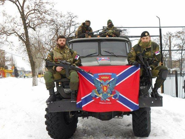 Serb soldiers on the Protection of Novorossia
