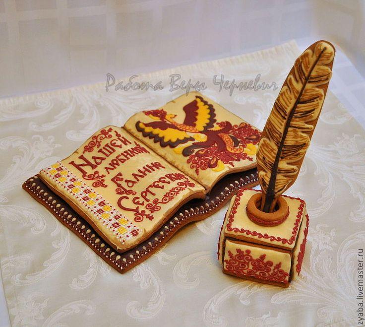 Купить Пряничная старинная книга - оригинальный подарок учителю - бордовый, пряник, расписные пряники, козули