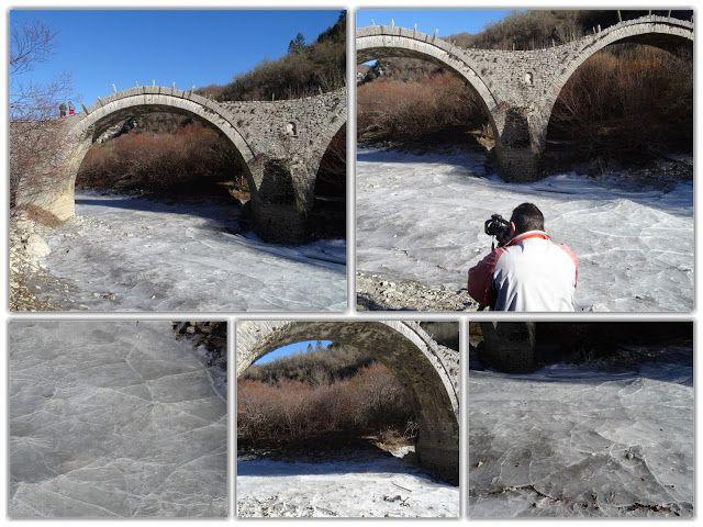 Δημιουργία - Επικοινωνία: ΖΑΓΟΡΟΧΩΡΙΑ:Πάγωσε και ο ποταμός Βίκος!