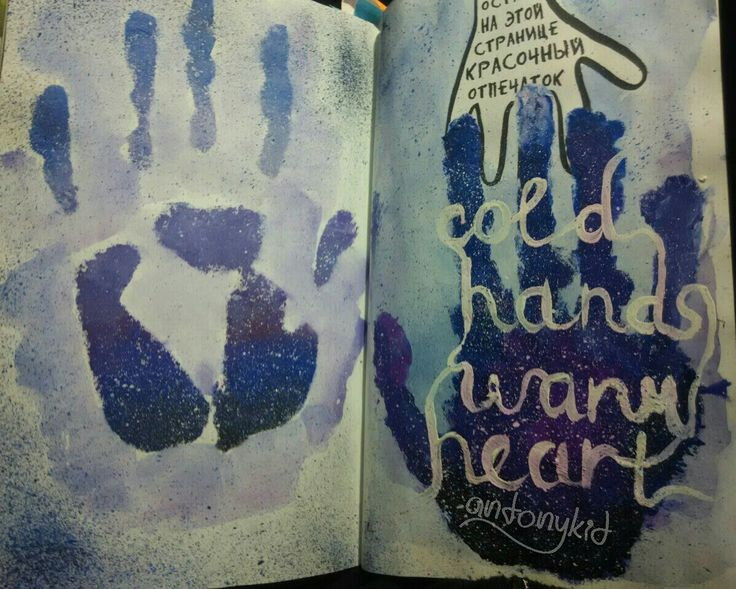 https://vk.com/album-87502558_242929267  Wreck this journal  Оставь красочный отпечаток