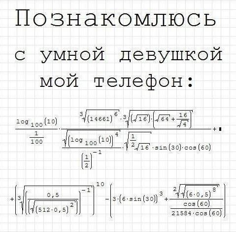 91eb5cc5653c8d742cfa8957a9461984.jpg (479×470)