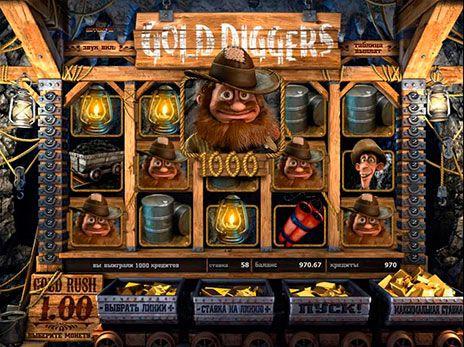 Игровой автомат Gold Diggers (Золотоискатели)
