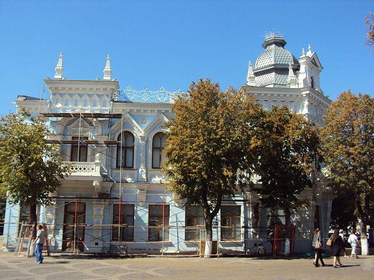 Дом Шарданова Б.Б. Краснодар