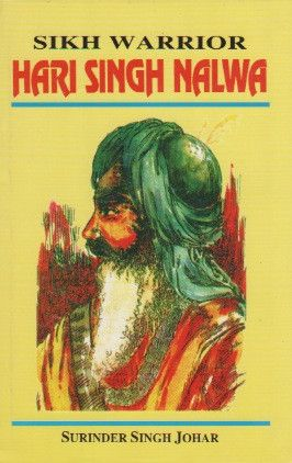 """By Surinder Singh Johar Published by National Book Shope in 2007, this book was published in 2012. This is a first edition, new hardcover book. Size: 8.5"""" x 5.5"""". Pages: 130 From the book: """"Nalwa had"""