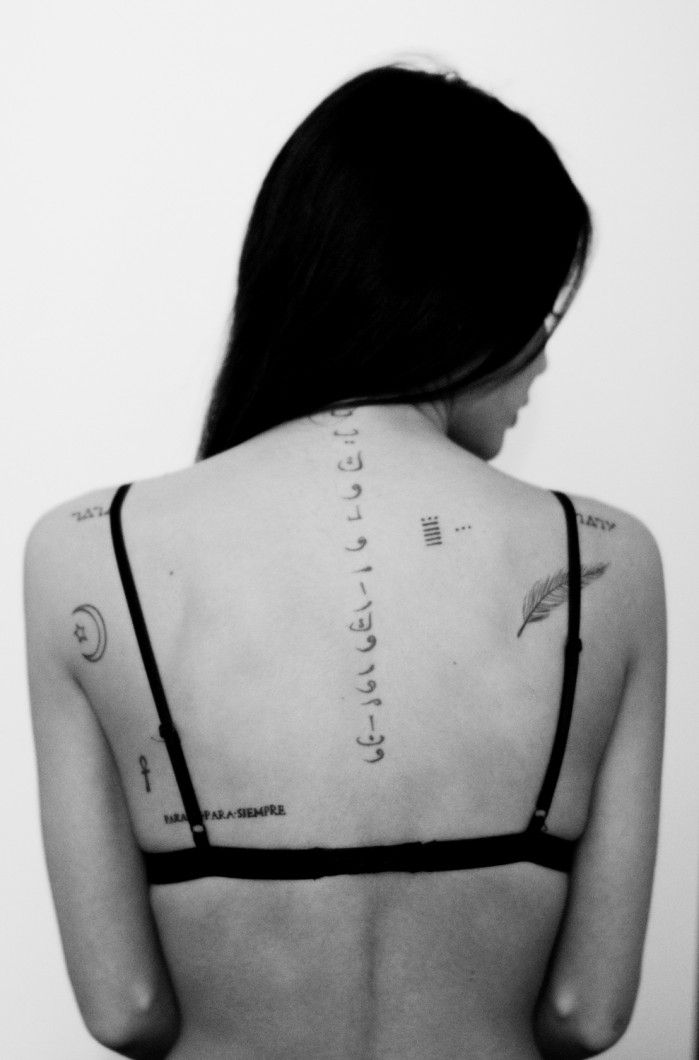 tattooS back - chiara biasi
