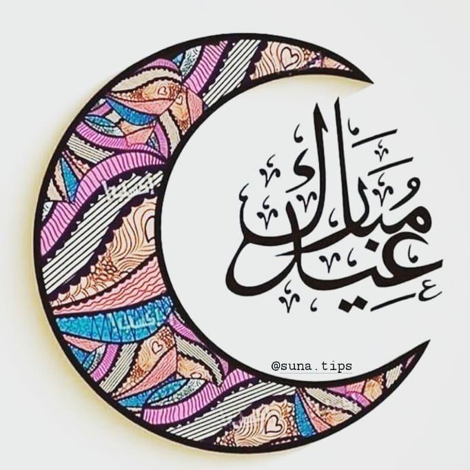 Tumblr Eid Mubarak Stickers Eid Stickers Eid Wallpaper
