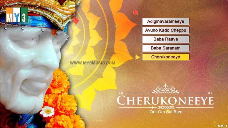 Cherukoneeye - SHIRDI SAIBABA BHAKTHI GEETHALU - BHAKTHI SONGS