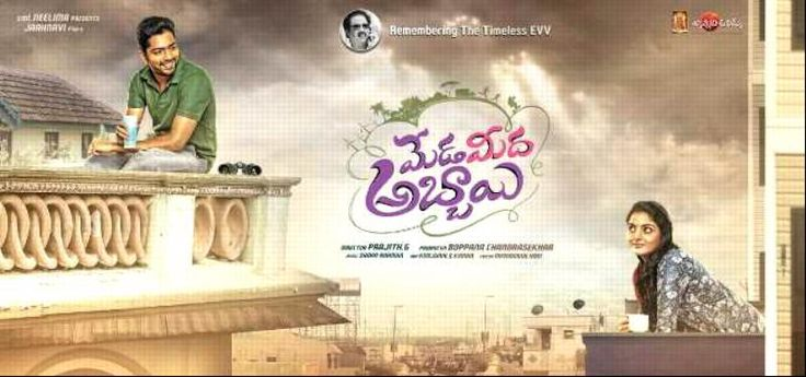 Allari Naresh is currently busy in his next venture, 'Meda Meeda Abbayi', the remake of popular Malayalam movie, 'Oru Vadakkan Selfie' starring Nivin Pauly. Touted to be a hilarious comedy flick, it was earlier announced to hit the screens on 25th August.