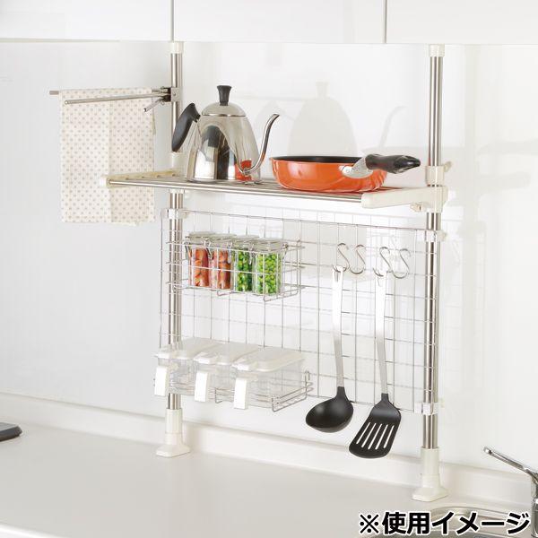つっぱりラック1段(メッシュパネル)   ニトリ公式通販 家具 ...