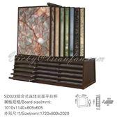Tsianfan SD023| Wheeled Display Rack for Marble & Granite Slab Supplier