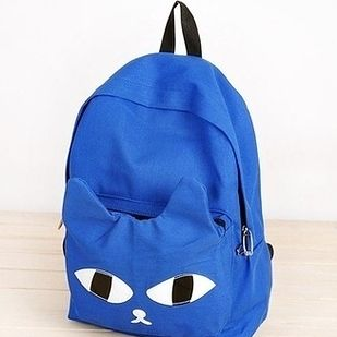 Cat Backpack, $16 | This Wholesale Fashion Site Could Be The Answer To Your Wardrobe Needs