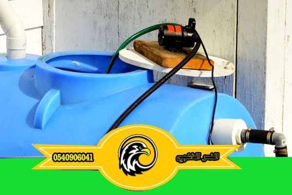 شركة تعقيم خزانات بالمدينة المنورة تنظيف خزانات Canning Watering Can Watering