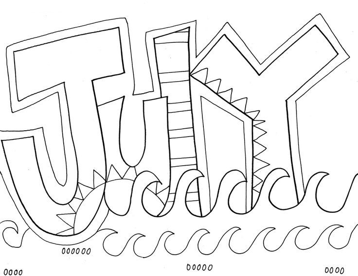 July Coloring Pages Coloring Pages Coloring Pages For Kids