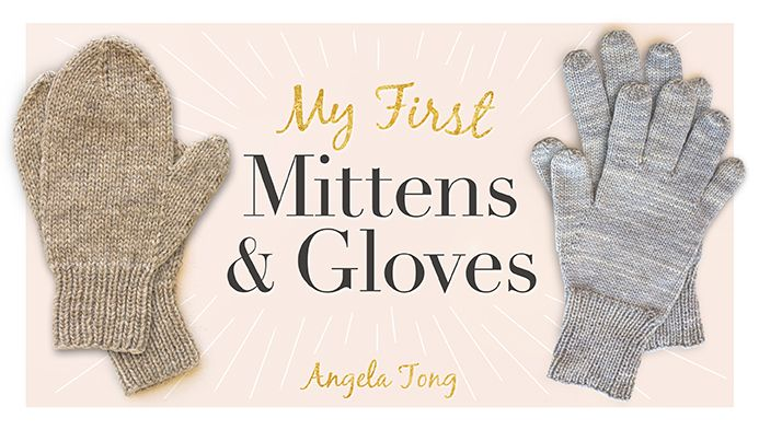 Online Knitting Video! Don't just knit your first pairs of gloves and mittens — make them a rousing success! Learn all the steps you need to go from start to stunning finish in this online video from instructor Angela Tong.