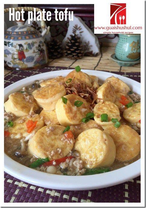 Hot Plate Egg Tofu (铁板豆腐) #guaishushu #kenneth_goh #tofu