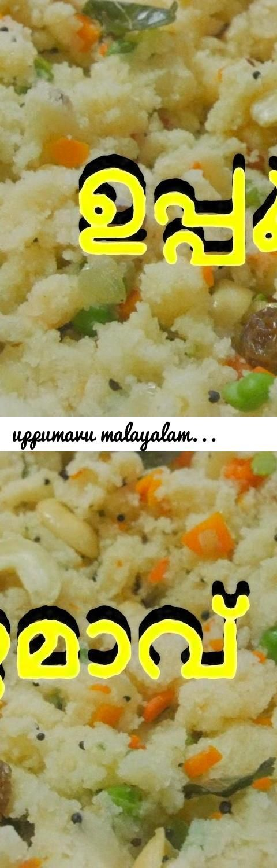 Best 25 recipes for breakfast kerala malayalam ideas on pinterest uppumavu malayalam upma recipe in malayalam tags uppumavu malayalam forumfinder Images