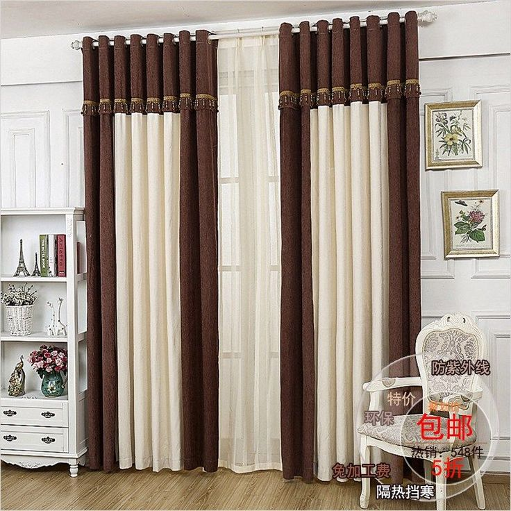 41 Stunning Simple Living Room Curtain Ideas 72 Awesome ...