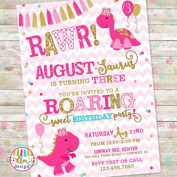Girly Dinosaur Invite Girl Dinosaur Birthday by DreamlikeMagic
