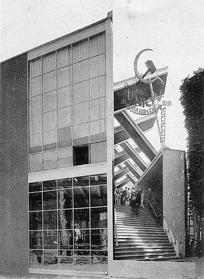 Pavillon de l'URSS Paris (1925).jpg