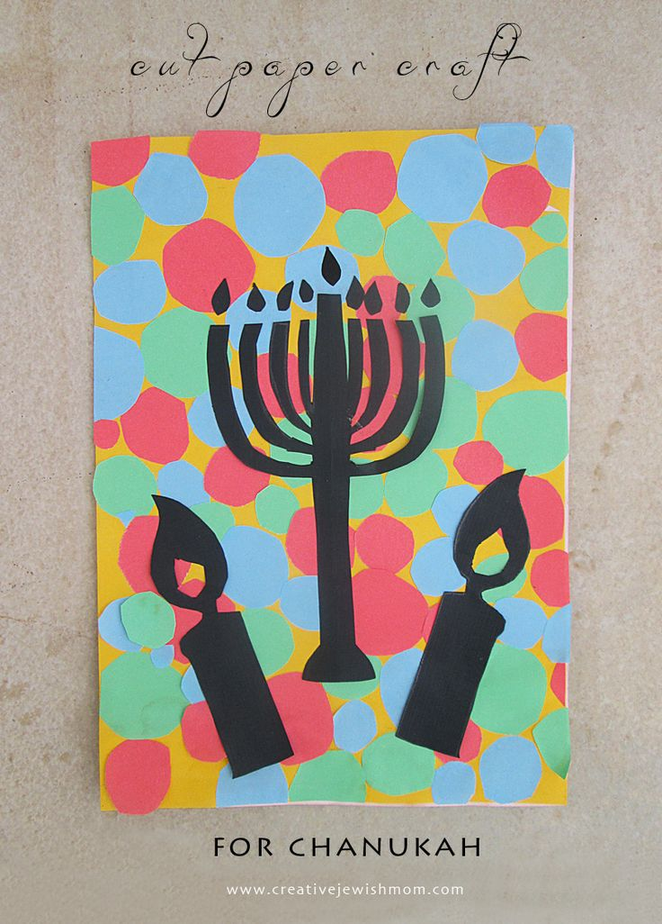 17 best images about chanukah on pinterest homeschool for Menorah arts and crafts