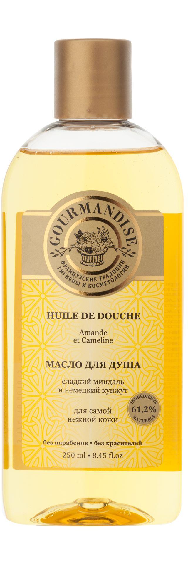 Масло для душа Сладкий миндаль и немецкий кунжут. При контакте с водой масло превращается в мягкую нежную пену. Бережно очищает кожу, смягчает и увлажняет ее, оставляя на теле легкий аромат миндаля. Активные ингредиенты:<br>Масло сладкого миндаля - успокаивает, эффективно питает, восстанавливает эластичность и разглаживает кожу.<br>Масло немецкого кунжута (рыжика посевного) - богато витамином Е и аминокислотами, способствует поддержанию увлажненности, эластичности и упругости кожи, явл...