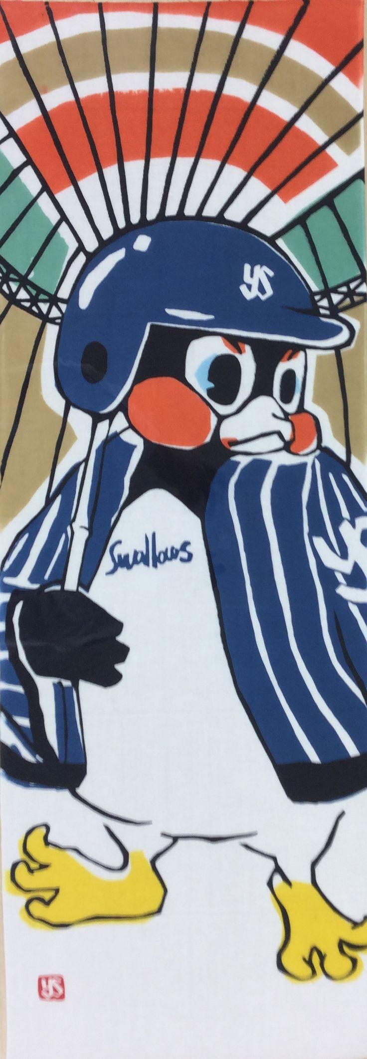 注染スワローズ手ぬぐい(浮世絵) | 東京ヤクルトスワローズ オフィシャルネットショップ