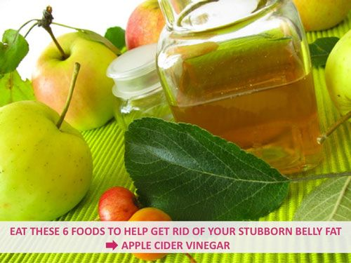 how to get rid of subaceous fat apple cider vinegar