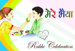 rakhi sms for sister, rakhi sms in hindi, rakhi sms messages,