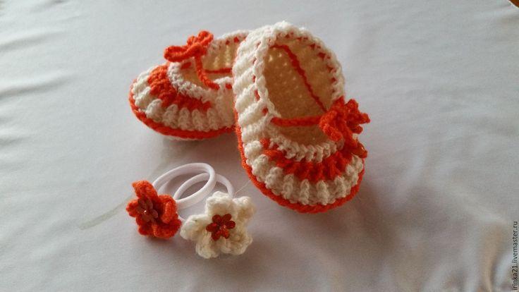Купить пинетки - пинетки для новорожденных, пинетки, пинетки в подарок, для детей, для девочки, Вязание крючком, оранжевый
