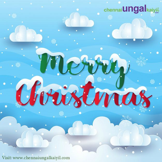 May the Spirit of the Christmas Fill Your Home with Peace, Joy and Love. #ChennaiUngalKaiyil Wish You All Merry Christmas & Happy New Year 🎅🎅🎅🎅