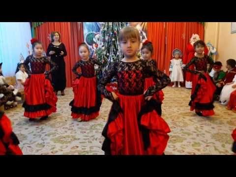 Испанский танец.  Выпускной в детском саду. - YouTube