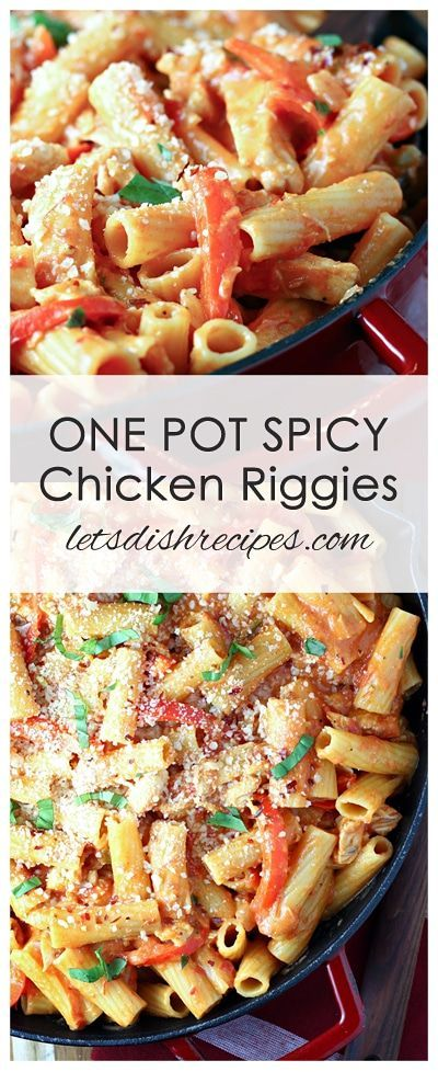 One Pot Spicy Chicken Riggies Recipe | This one pot meal features rigatoni pasta and chicken in a spicy tomato cream sauce.