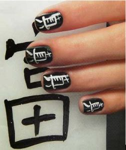 chinese letter nail design photo.. http://easynaildesigns.org/5-exotic-nail-designs-never-seen/