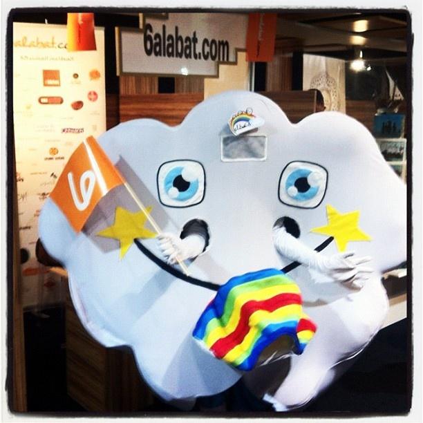Fun loving cloud loves 6alabat!