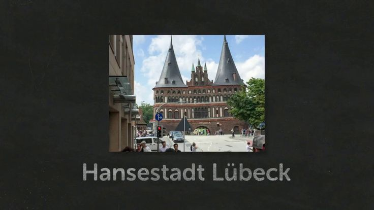 Lübecker Museen - Willy Brandt- Günter Grass Haus - YouTube