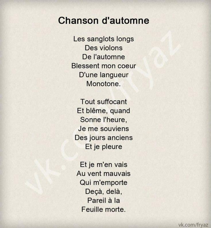 """""""Chanson d'automne"""" - Paul Verlaine"""
