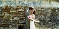 Places to Get Married Cheaply in Washington | eHow