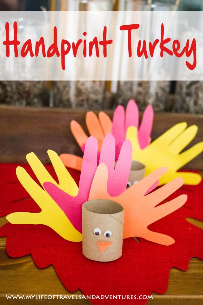 Handprint Turkey.  Perfect last minute Thanksgiving craft.  Made from cut up paper towel rolls.