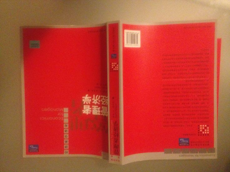 This book is a mandarin book tells about the management of business. But the red color makes me feel no patient to read through the abstract.