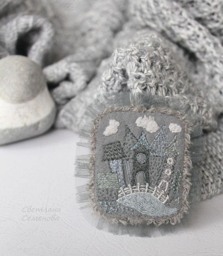 Купить Туманный Город. Брошь фетровая с вышивкой - семенова светлана, серый, города городской стиль