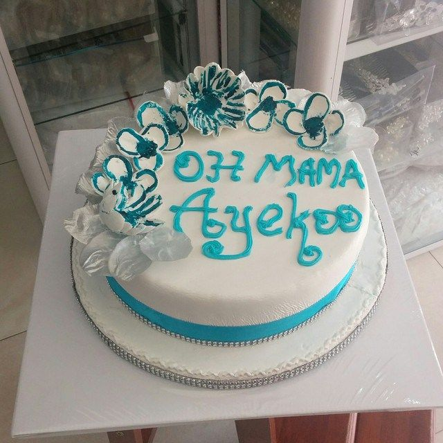 Best 25 Birthday cake for mum ideas on Pinterest Birthday cake