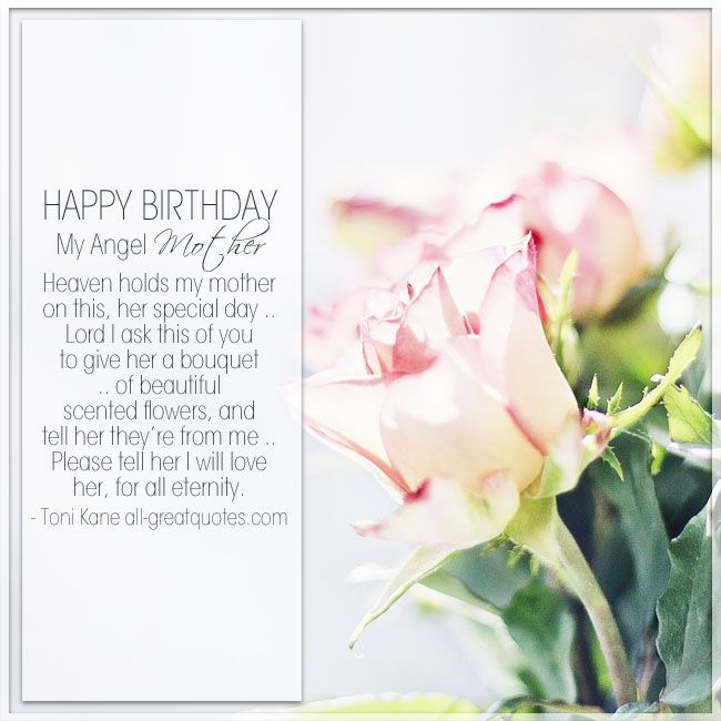 Birthday Card Of Mother
