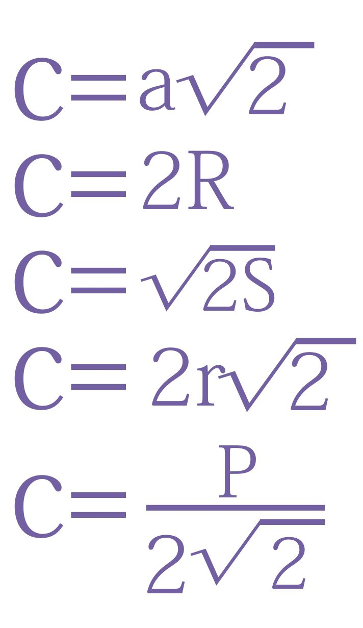 диагональ квадрата формулы
