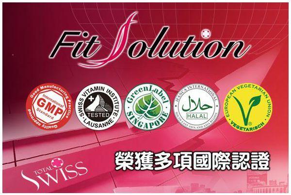 2015-09-27 FitSolution (2).JPG