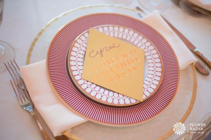 Идеи сервировки и украшения стола. Свадебная сервировка. Праздничная сервировка стола, свадьба украшения, розовый, геометрия, золото, свадебный декор, свадебный декор 2016, свадебные идеи, свадебные цветы, свадебные декорации, свадебные композиции, свадебный декор